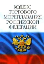 Арбитражного суда московской