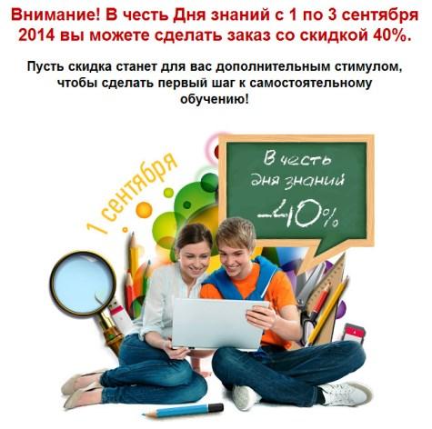 sale_popov
